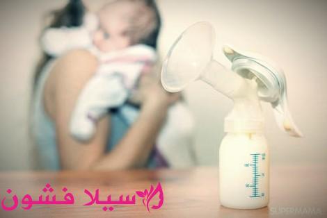 كيفية شفط الحليب من الثدي