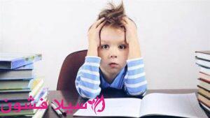 مشكلة ضعف التركيز عند الأطفال