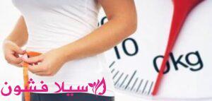 حيل لخسارة الوزن بدون حرمان