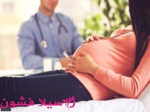 تعرفي على مخاطر الولادة الطبيعية بالتفصيل
